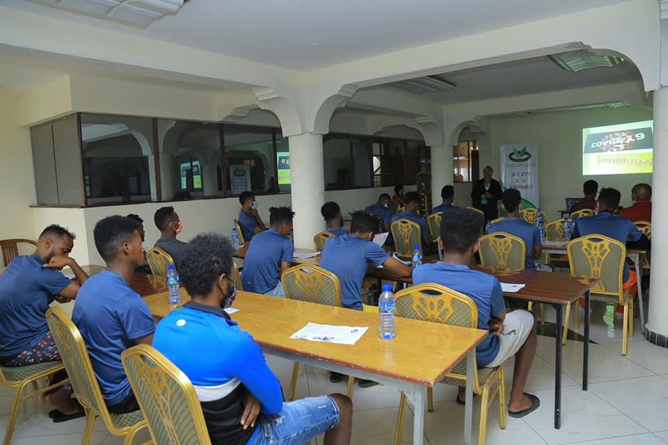 Sebeta City Football Club and Wolayita Dicha Football Club